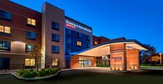 Fairfield Inn & Suites by Marriott Syracuse Carrier Circle - East Syracuse