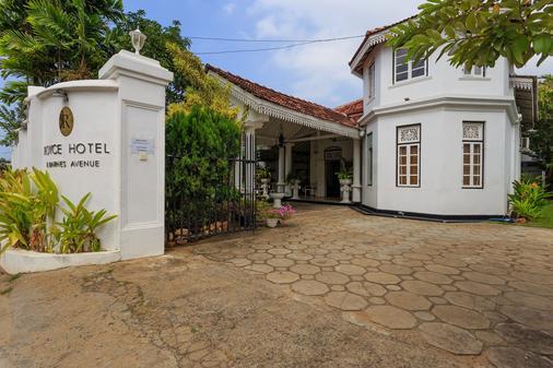 Royce Boutique Hotel - Dehiwala-Mount Lavinia - Edificio