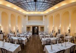喬治酒店 - 利沃夫 - 利沃夫 - 餐廳