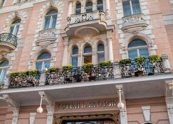조지 호텔 리비프 - 리보프 - 건물