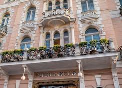 ジョージ ホテル - リヴィウ - 建物