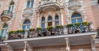 George Hotel - Leópolis - Edificio