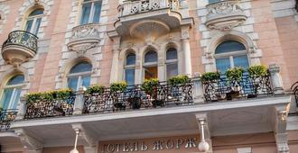 George Hotel - Lviv