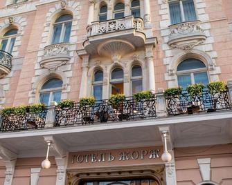 George Hotel - Lviv - Building