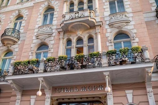 George Hotel - Lviv - Κτίριο