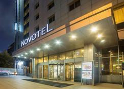 Novotel Yekaterinburg Centre - Yekaterinburg - Building