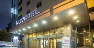 Novotel Yekaterinburg Centre - Ekaterinburgo - Edificio