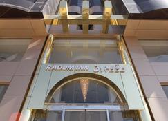 Raoum Inn Hail - Ha'il - Building
