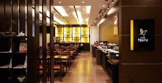 S Peria Hotel Nagasaki - נגאסאקי - מסעדה