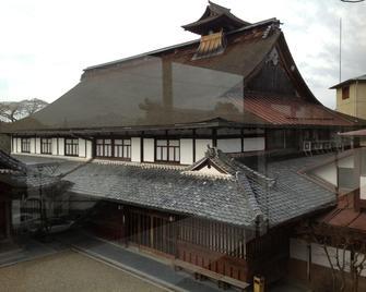 Chikurinin Gunpoen - Yoshino - Gebäude