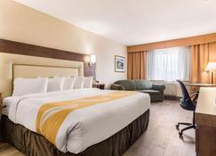Quality Inn & Suites - Gatineau - Bedroom