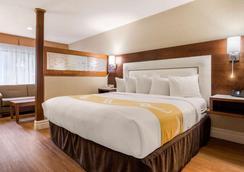 Quality Inn & Suites - Gatineau - Makuuhuone