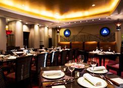 Hotel Nikko Kumamoto - Kumamoto - Restaurant