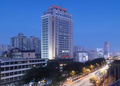Xinyuan Hot Spring Hotel - Haikou - Building