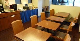 Smile Hotel Namba - אוסקה - מסעדה