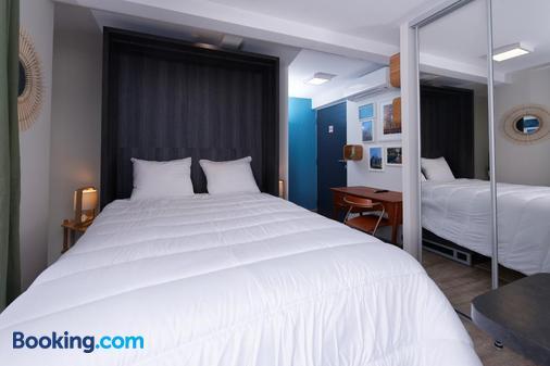 At home in lyon - Lyon - Bedroom