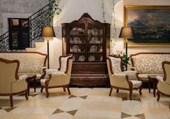 Arcadia Boutique Hotel - Bratislava - Lounge