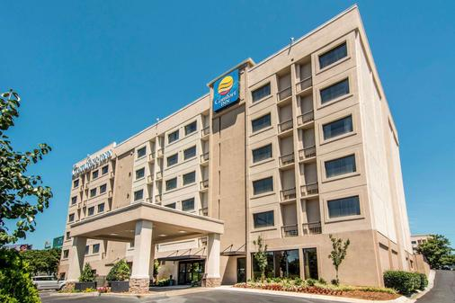 Comfort Inn Atlanta Downtown South - Atlanta - Building
