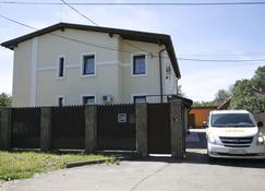 Antis House Uninn - Μόσχα - Κτίριο
