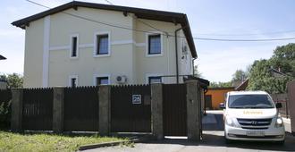 Antis House Uninn - Moscow - Building