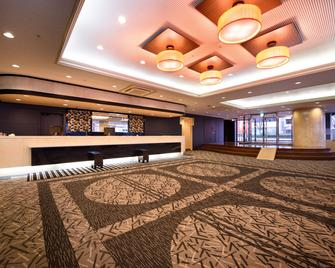 Apa Hotel Utsunomiya-ekimae - Utsunomiya - Rezeption