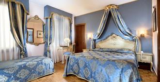 Royal San Marco Hotel - Venice - Bedroom