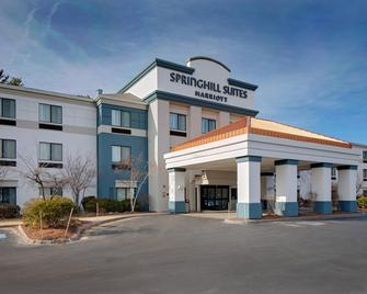 Springhill Suites Manchester-Boston Regional Airport - Manchester - Building