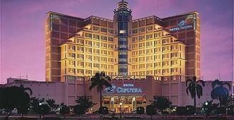 Hotel Ciputra Semarang Managed By Swiss-Belhotel International - Σεμαράνγκ