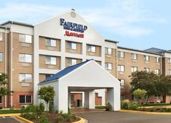 Fairfield Inn & Suites by Marriott Minneapolis Bloomington/Mall of America - Bloomington - Building