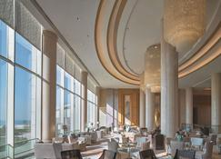 Shangri La Hotel Qinhuangdao - Qinhuangdao - Restaurant
