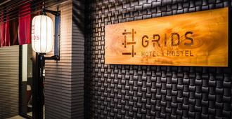 Grids Kyoto Shijo Kawaramachi Hotel&Hostel - Kyoto