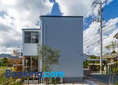 Rakuten Stay House Hagi Nishitamachi / Vacation Stay 45477 - Hagi - Schlafzimmer