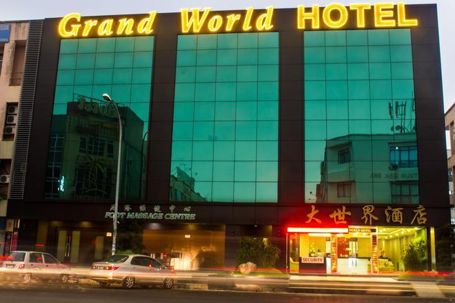 大世界飯店 - 柔佛巴魯 - 建築