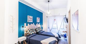 Brutia Mom&Son - Cosenza - Bedroom