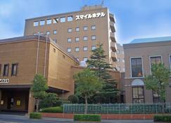 Smile Hotel Yonago - Yonago - Gebäude