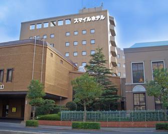 Smile Hotel Yonago - Yonago - Building