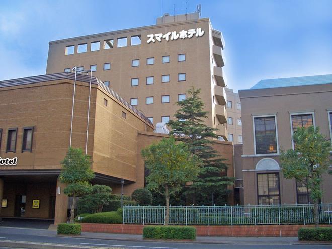 Smile Hotel Yonago - Yonago - Edificio