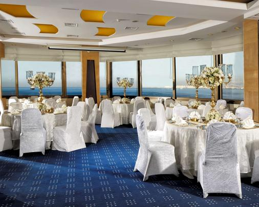 Best Western Plus Hotel Konak - Σμύρνη - Αίθουσα συνεδριάσεων