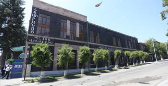 Hotel Plaza Viktoria - Gyumri