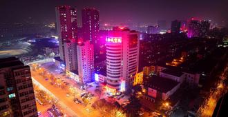 Luoyang Aviation Hotel - Luoyang