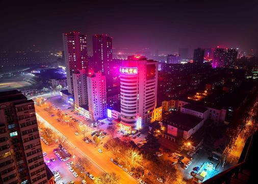 Luoyang Aviation Hotel - Luoyang - Κτίριο