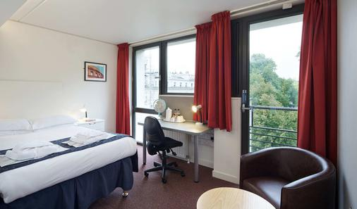 Prince's Gardens (Campus Accommodation) - London - Bedroom