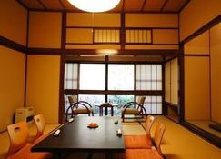 Hotel Kiunsoh - Oda - Dining room