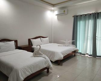 S Family Residence - Mukdahan - Bedroom