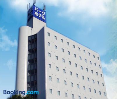 新潟公園飯店 - 新潟 - 建築