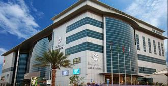 Ayla Hotel - Al Ain