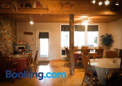 The Grist Mill Inn - Monticello - Restaurant