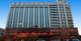 Gelan Yuntian Hotel - Tianjin - Tianjín - Edificio