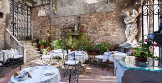 Hotel Al Ponte Mocenigo - Veneza - Restaurante