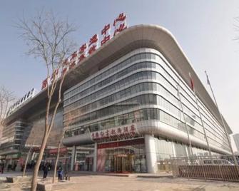 Qinghai Baiyun Xiangling Hotel - Xining - Building